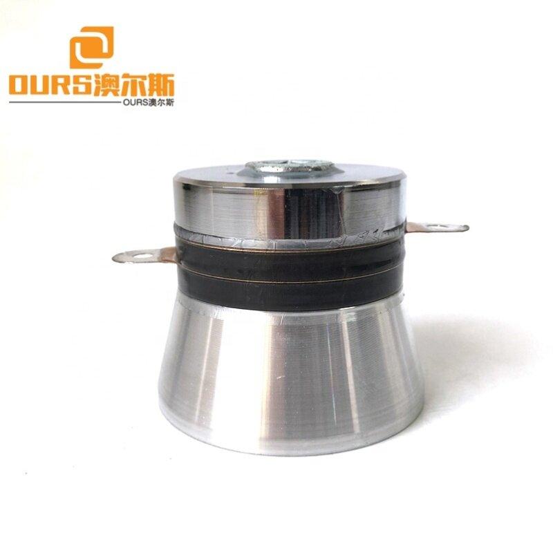 PZT4 Piezoelectric Ceramic Ultrasonic Cleaning Transducers 40K 100W High Power Converter/Sensor/Transducer
