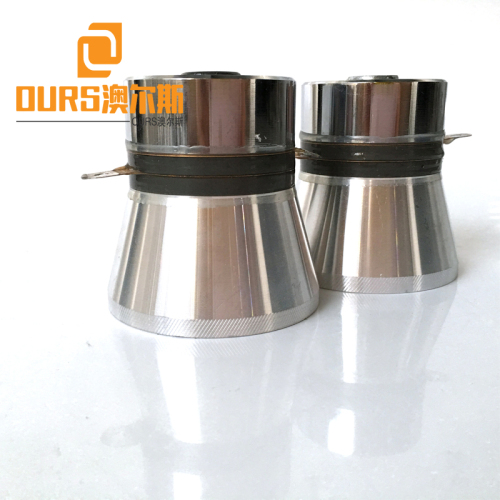 120W High Power Ultrasonic Transducer ,28KHZ PZT-4 Ultrasonic Cleaning Transducer And Sensor For Dishwasher