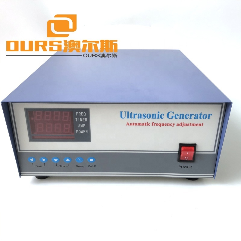 Piezoelectric Cleaning Transducer Driver High Frequency 80KHZ Ultrasound Power Source 600Watt With CE And FCC