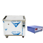 best industrial ultrasonic cleaner 28khz 40khz for Industry Medical Laboratory with best inexpensive ultrasonic cleaner