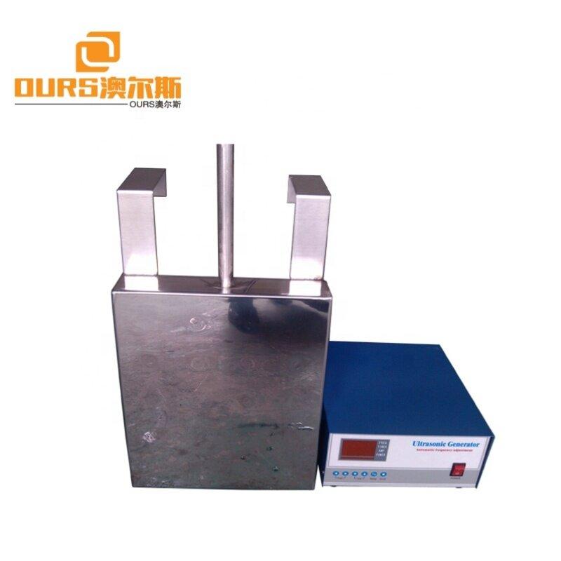 1800W immersible ultrasonic transducer 17K/20K/25K/28K/30K/33K/40K Select only one frequency