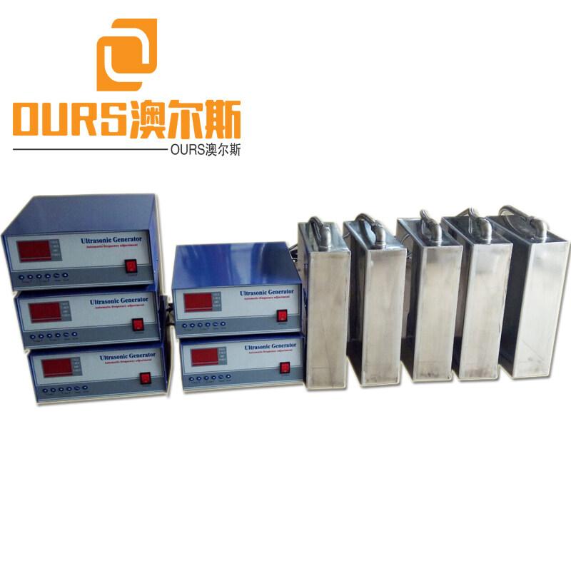 1800W Customized Submersible Ultrasonic Transducer,40khz/28khz Underwater Ultrasonic Transducers Pack