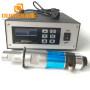 20KHZ Ultrasonic Welding Generator +Transducer Converter + Horn For ultrasonic non woven face dustproof folding mask