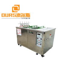 Multi Stage Hot Water Cleaning Die Mould Machine 70L Mold ultrasonic cleaning machine 3500/40KHZ