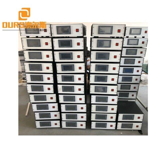 2000W High Power Ultrasonic Welding Generator Power Supply For N95 Non Woven Sealing Machine 110*20mm Horn