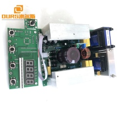 40Khz 200W-600W Ultrasonic Dishwasher Cleaner Component Digital Ultrasonic Generator PCB With Timer And Power Controller
