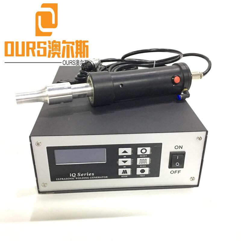 28khz 500w ARS-DHJ-50028 Ultrasonic spot welding machine for PP,ABS,AS,PS,nylon welding