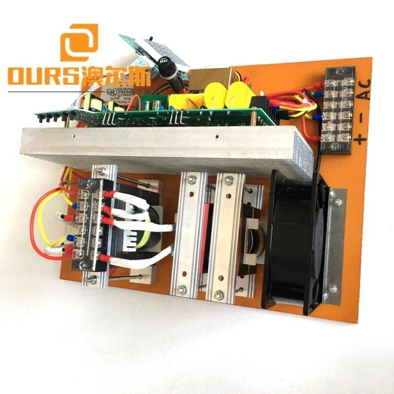 1200W 28KHZ/40KHZ Sweep Ultrasonic PCB Cleaning Machine Generator For Ultrasonic Dishwasher