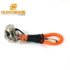 100W Ultrasonic Vibration Transducer For Ultrasonic Vibrating Screen System