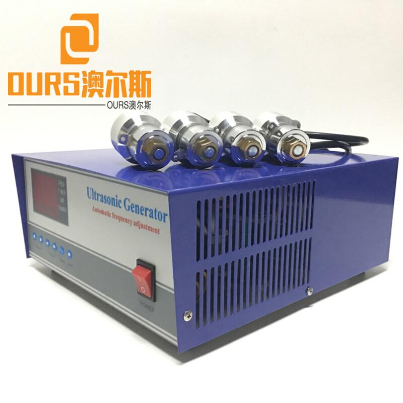 110V/240V High Quality  Vibrator DIY Ultrasonic Generator 600W-3000W For Ultrasonic Cleaner 28KHZ/40Khz
