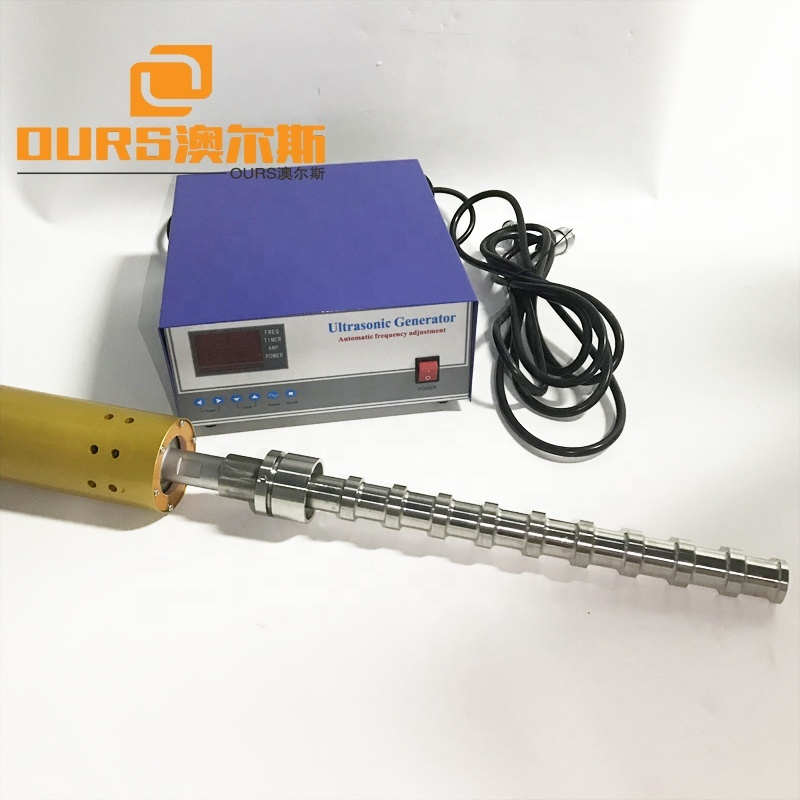 20KHZ Titanium Ultrasonic Reactor Long Horn Generator And Transducer Used in Petro Chemical Industry
