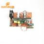 600W Ultrasonic Transducer Driver PCB Generator of 20KHz, 25KHz, 28KHz, 30KHz, 33KHz, 40KHz for Cleaning Frequency