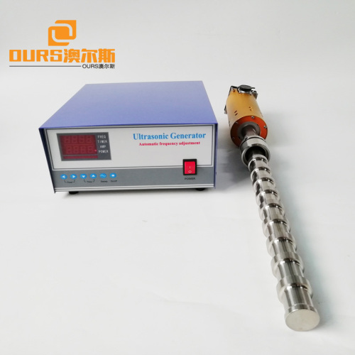 20KHZ Ultrasonic Cleaner Vibration Rod Shock Stick Mold Degreaser Mainboard Cleaning machine Immersible