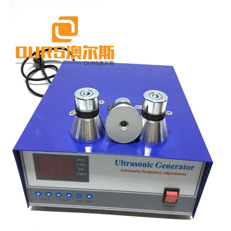 25khz and 40khz Double Frequency Ultrasonic Cleaning Generator  600w