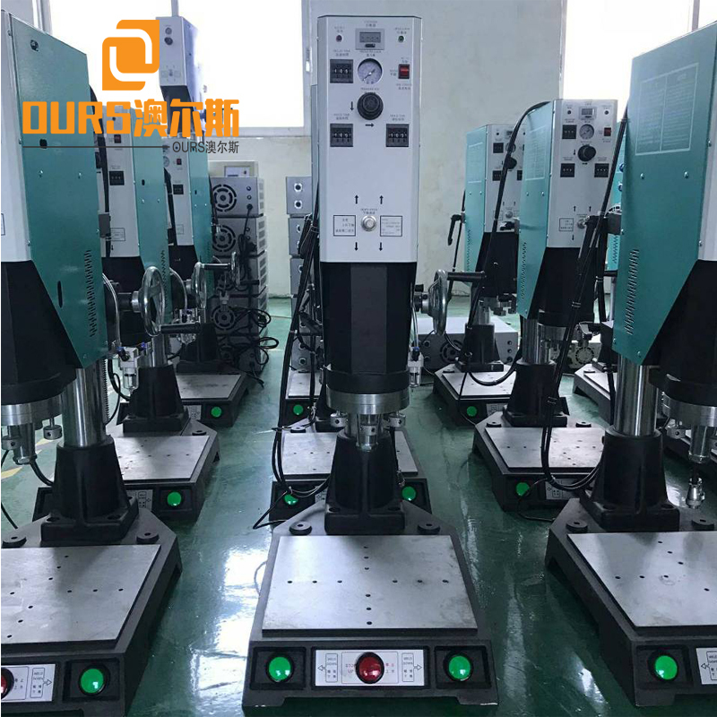 110MM*20MM Disposable Ultrasonic Facial Medical Face Mask 20KHZ 1800W Nonwoven Face Mask Making Machine