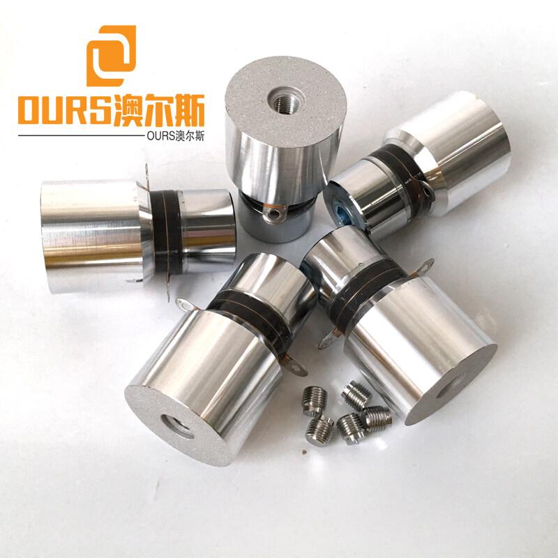 28KHZ 50W PZT4 Cylindrical Type Ultrasonic Transducer For Washing Machine