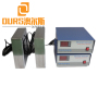 200Khz High Frequency Underwater Immersion Ultrasound Transducer Pack and Generator For Cleaning