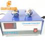 300W High Quality Digital Ultrasonic Power Generator For Ultrasonic Cleaner Metal
