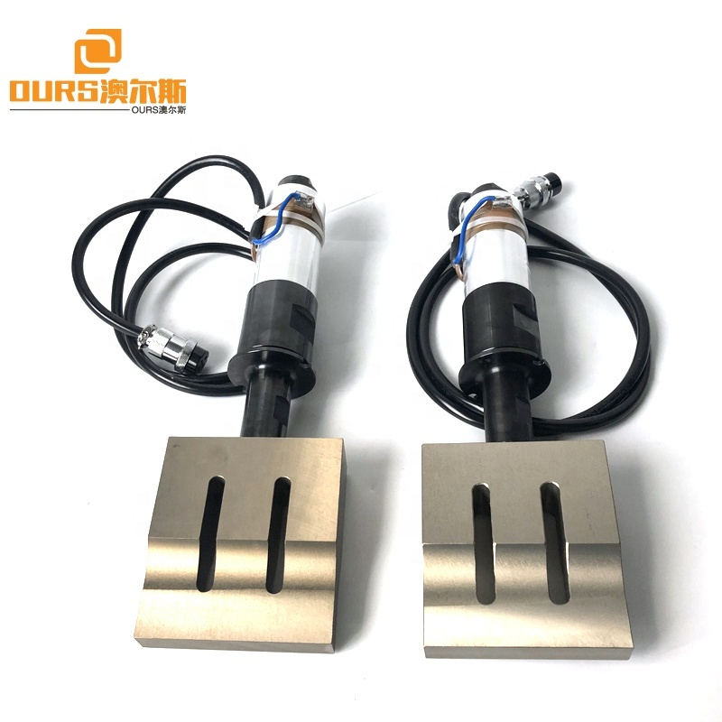 Factory Wholesale Ultrasonic Face Mask Welding Converter/Transducer With Aluminum Horn 110x20mm 20K 2000W