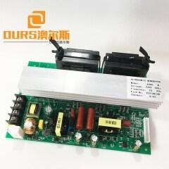 40KHZ 200W Frequency Tracking Ultrasonic PCB Generator For Ultrasonic Dishwasher
