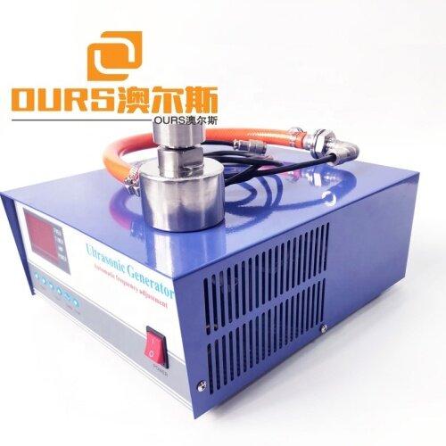 33khz 100Watt ultrasonic sensor for vibration machine in Electromagnetic Powder, Anode Material, Carbon Powder