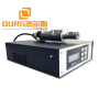 15KHZ 2000W  new type high power ultrasonic welding generator for sale