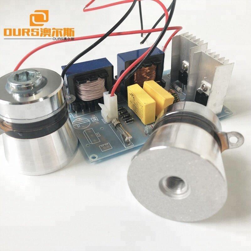 28K 120W 220V Ultrasonic PCB Ultrasonic Cleaner Part Price Including 2PCS 28K 60W Ultrasonic Cleaning transducer