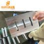20KHZ High Precision Handheld Ultrasonic Snack Food Cutting Machine