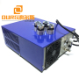 1000w China Digital Low Frequency Ultrasonic Signal Generator from 17khz to 40khz