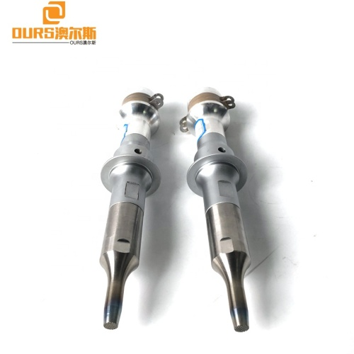 500W Piezoelectric Ultrasonic Welding Transducer Medical Mask Ear Loop Machine Transducer/Converter Parts