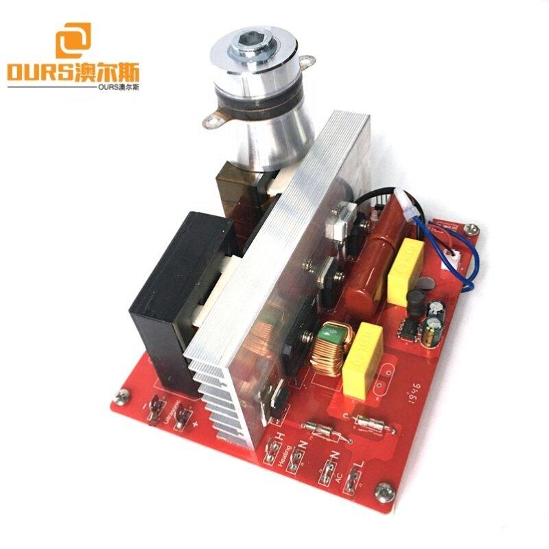 Piezo Transducer PWM Model Ultrasonic PCB Generator Vibration Single Frequency 40K Ultrasonic Circuit PCB 400W