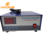 1500w Ultrasonic Generator Suitable For Waterproof Ultrasonic Cleaning Vibration Plate Transducer 33k  Power Adjustable