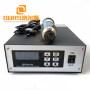 28KHZ 500W 800W 1200W digital power generator for ultrasonic spot welder for making mask earloop