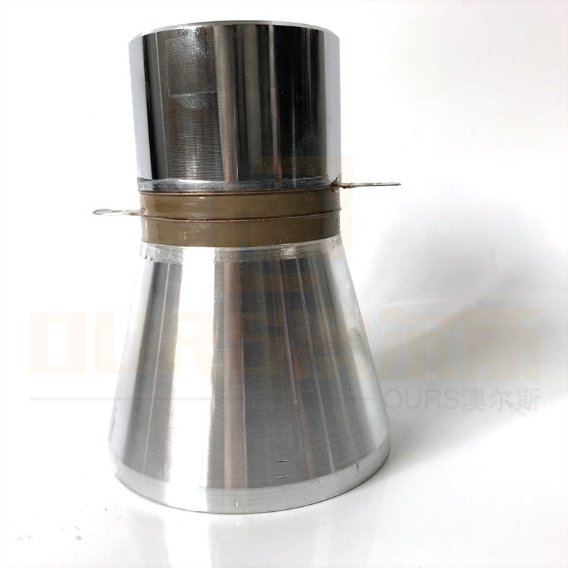 Low Frequency 20K Piezoelectric Ultrasonic Cleaning Transducer Industrial Cleaner Tank Ultrasonic Piezo Transducer  60W PZT8