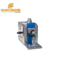 4200W Ultrasonic Metal Welding Equipment 15khz Ultrasonic Welding of Copper to Laminate Circuit Board