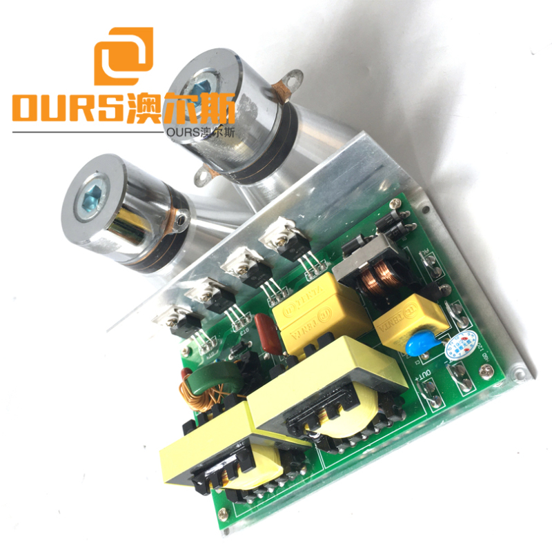 ARS-DLB100W High Quality Ultrasonic Transducer Driver For Cleaning watch straps