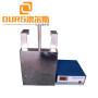 Immersible Ultrasonic Vibration Transducer with Generator 28KHZ/40KHZ 2000W