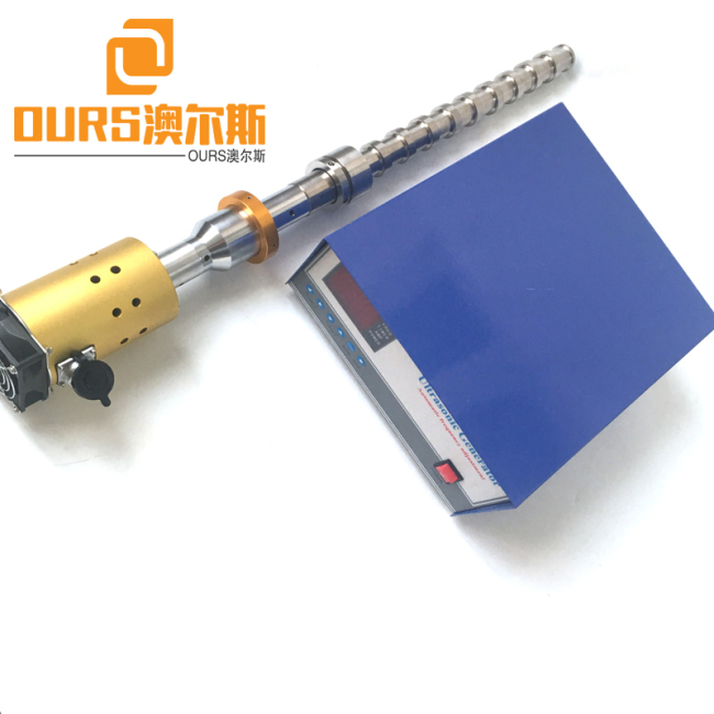 20kHZ 300W Low Power And Good Security Ultrasonic Extraction Skin