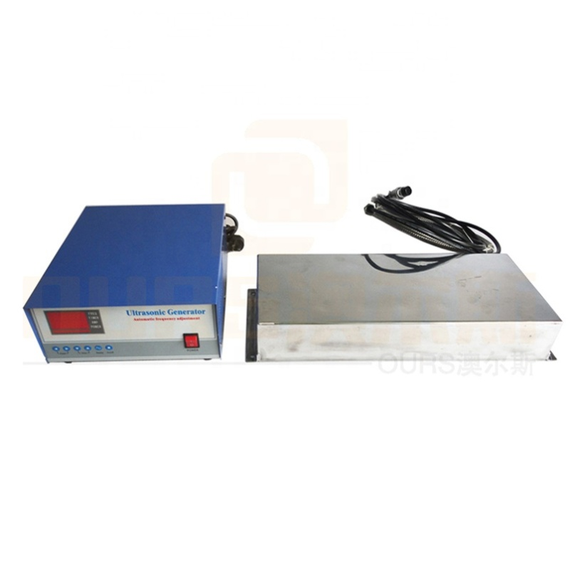 Immersible Vibration Plate Ultrasonic Cleaner With Ultrasonic Vibrator In The Metal Box With Power For 28K/40K Cleaning Tank