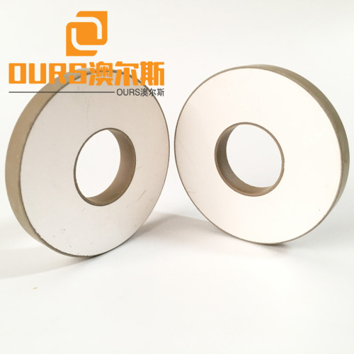 50X20X6mm Ring Piezoelectric Ceramic Pzt8 For Ultrasonic nonwoven fabric mask Transducer