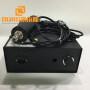 500W Car Air Conditioner Plastic Part Riveting 28Khz Ultrasonic Spot Welding Machine