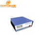 200W200KHZ high frequency ultrasonic cleaning generator manufacturers