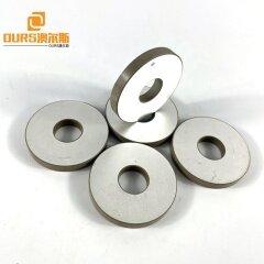 Lead Zirconate Titanate Material  Piezoelectric Ceramic Ring 50x17x6.5mm As  Ultrasonic Welding Transducer Piezo Elements