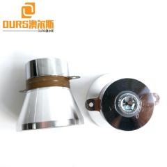 With Screw Model Piezoceramic Ultrasonic Cleaning Transducer 100W High Power Ultrasound Wave Transducer 28KHZ Signal Frequency