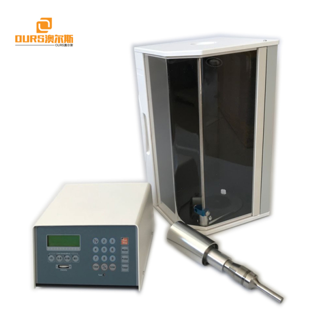 800W Ultrasonic Processor for Dispersing, Homogenizing and Mixing Liquid Chemicals ultrasonic processor for lab use probe sonic