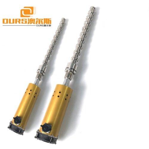 1500W Immersion Tubular Ultrasonic US Equipment 20KHz Titanium Ultrasonic Tube Reactor