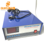 Factory Product 40KHZ/48KHZ Digital Ultrasonic cleaning Generator for Korean dishwasher