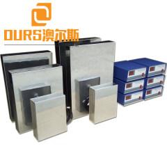 28KHZ 1200W Ultrasonic Cleaning Vibrator For Industrial Ultrasonic Cleaner