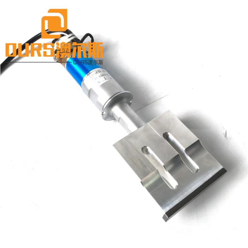 15KHZ/20khz/28KHZ Ultrasonic welding generator with 110MM horn For N95 Mask Welding