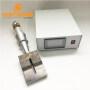15KHZ High Power Ultrasonic generator and horn ultrasonic welding mask machine